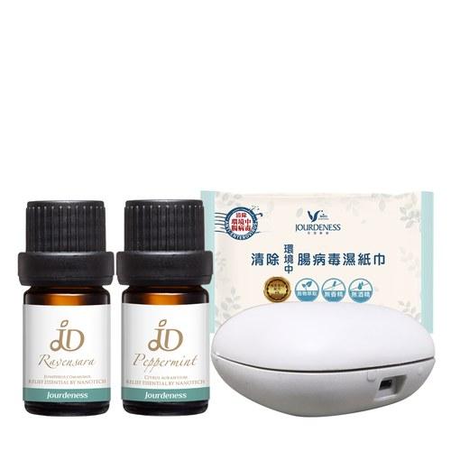 隨身防禦精油香氛組-JD羅文莎葉精油5ml+JD薄荷精油5ml+北歐風香氛機贈清除環境中腸病毒濕紙巾10抽x1