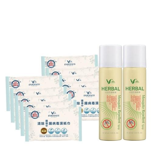 Herbal防蚊防護噴霧60mlx2+清除環境中腸病毒濕紙巾(10 抽/包)x10