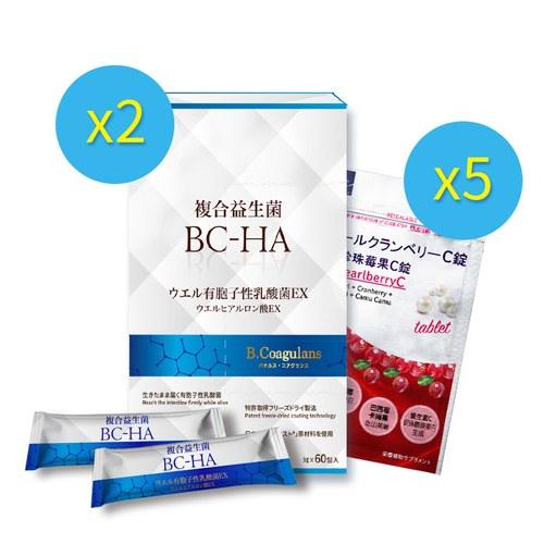[佐登妮絲X Wellness健麗齊]BC-HA複合益生菌60包/盒x2+珍珠莓果C錠30錠/包x5