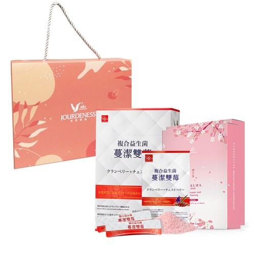 健麗齊 蔓潔雙莓複合益生菌1盒(30包)+隨身盒(3包)+櫻の雪傳明酸面膜5片/盒x2