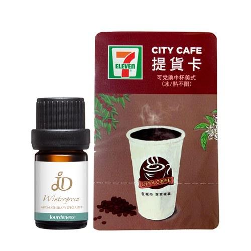 【淨化香】JD羅文莎葉精油5ml贈美式咖啡