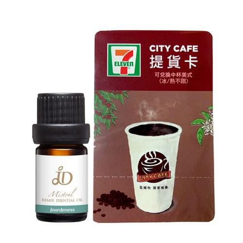 JD脈‧沁涼5ml(複方精油)贈美式咖啡
