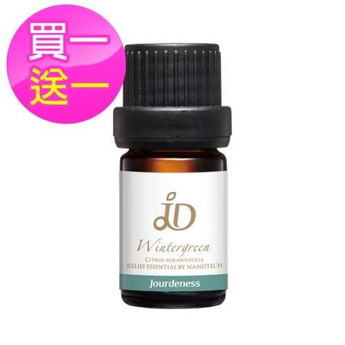 【買一送一】JD冬青香氛油5ml-單方精油