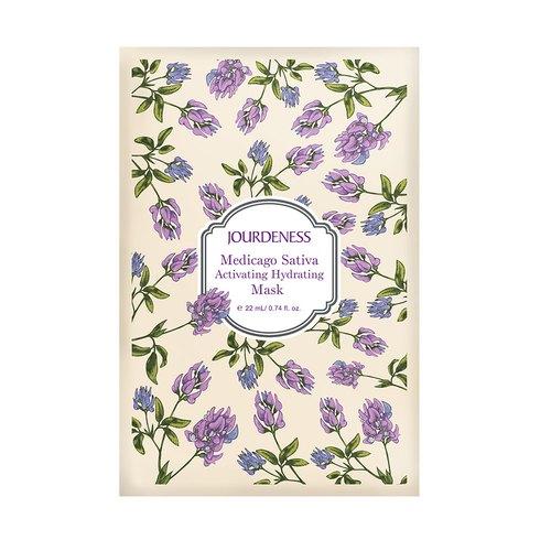 紫花苜蓿活妍保濕面膜22mlx1片