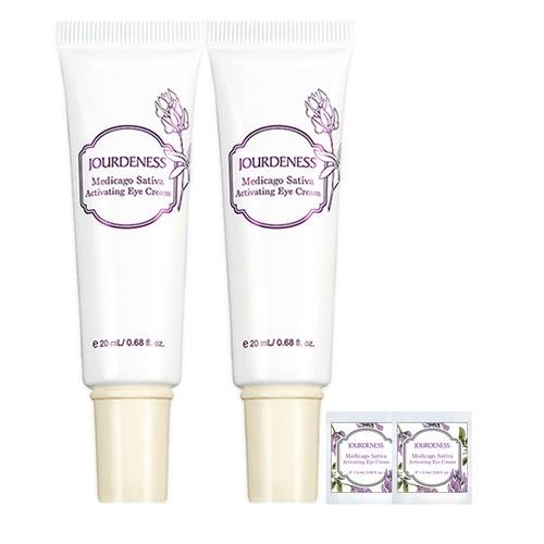 紫花苜蓿活妍眼霜20mlx2加贈1.5mlx2