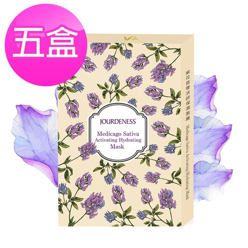 紫花苜蓿活妍保濕面膜22mlx5/盒x5盒