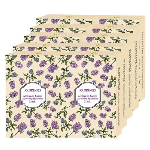 紫花苜蓿活妍保濕面膜22mlx5/盒x10盒