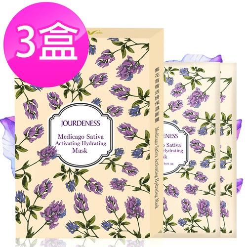 紫花苜蓿活妍保濕面膜22mlx5/盒x3盒