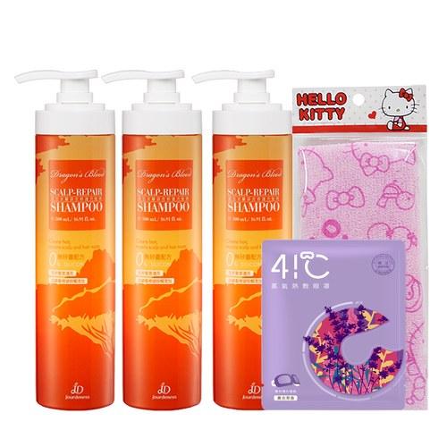龍血求麗頭皮修護洗髮精500mlx3贈Kitty沐浴巾+葉黃素熱敷眼罩