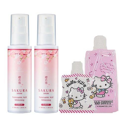【結帳85折】櫻の雪傳明酸美白乳液100mlx2贈Kitty保養品分裝袋