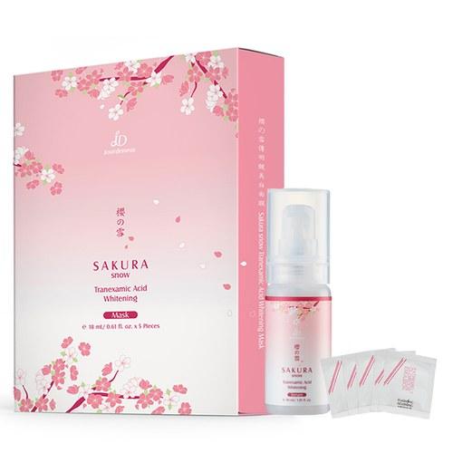 櫻の雪傳明酸美白精華液30ml+美白面膜5片/盒贈光燦乳3mlx5