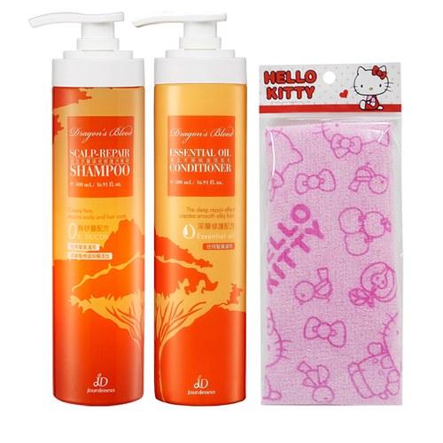 【結帳85折】龍血求麗頭皮修護洗髮精500ml+精油潤髮乳500ml贈Kitty沐浴巾