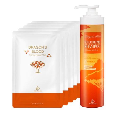 【618均一價】龍血求麗頭皮修護洗髮精500ml++JD龍血求麗面膜5片