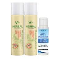 Herbal防蚊防護噴霧60mlx2贈茶樹防護潔手凝膠50ml
