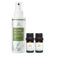 JD尤加利精油5ml+脈‧沁涼精油5ml+茶樹75%酒精乾洗手噴霧100ml