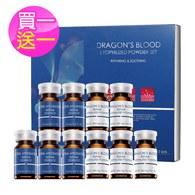 【買一送一】龍血急凍修護組5入x2(共2盒)
