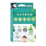 迪士尼口罩香氛貼30枚/盒(米奇)薄荷精油-消除異味保持清新