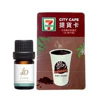 【甦醒香】JD檸檬精油5ml贈美式咖啡