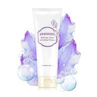 【效期至2021.5.14】紫花苜蓿活妍潔膚乳120ml