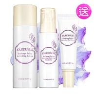 5折↘紫花苜蓿活妍保濕乳100ml+化妝水150ml再送眼霜正貨