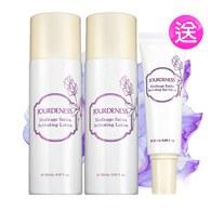 5折↘紫花苜蓿活妍化妝水150mlx2再送眼霜正貨