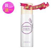 【買一送一】紫花苜蓿活妍化妝水150ml 共兩瓶
