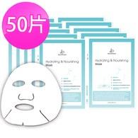 水漾潤膚面膜x50片-無盒(升級版)