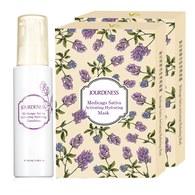 紫花苜蓿活妍保濕乳100ml+面膜5片/盒x2